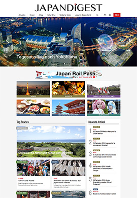 Japan Digest website