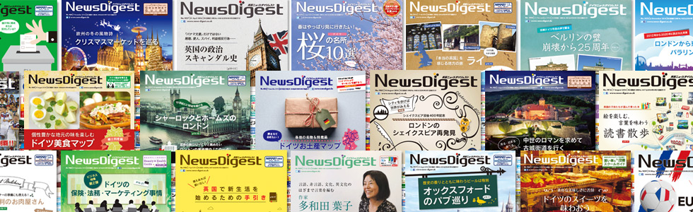 News Digest Magazine